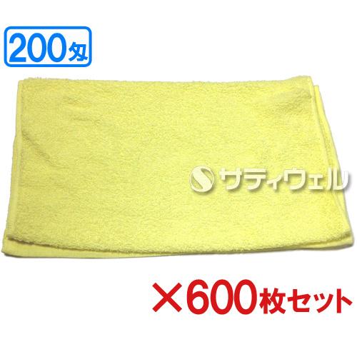 【送料無料】犬飼タオル 200匁 カラータオル 約34×86cm イエロー 200-701 600枚セット