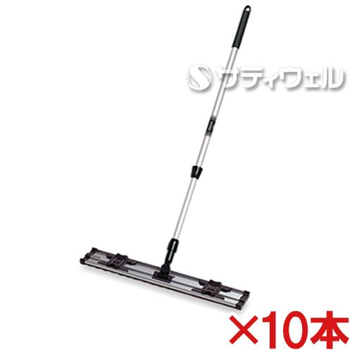 【送料無料】テラモト ライトモップ(アルミ伸縮柄) 60cm CL-353-060-0 10本セット