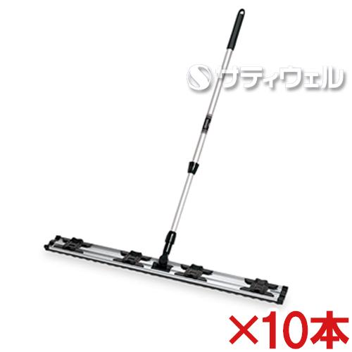 【送料無料】テラモト ライトモップ(アルミ伸縮柄) 90cm CL-353-090-0 10本セット