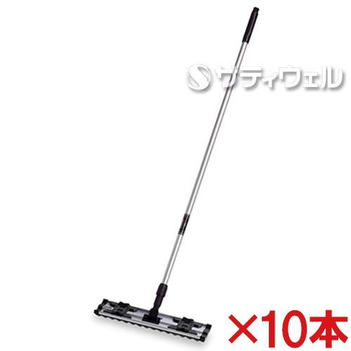 【送料無料】テラモト ライトモップ(アルミ柄) 45cm CL-352-545-0 10本セット