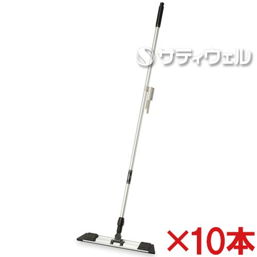 【送料無料】テラモト ライトモップ2(アルミ150) 45cm CL-344-545-0 10本セット
