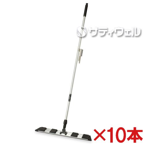 【送料無料】テラモト ライトモップ2(アルミ150) 60cm CL-344-560-0 10本セット
