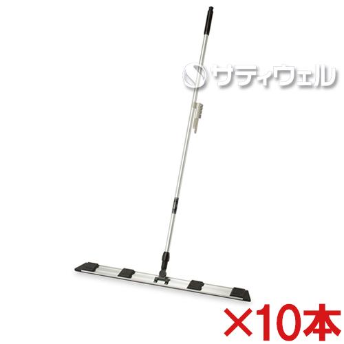 【送料無料】テラモト ライトモップ2(アルミ150) 90cm CL-344-590-0 10本セット