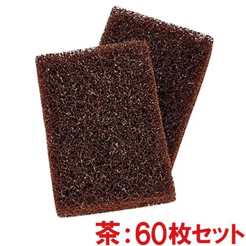 【送料無料】3M パッドホルダーNo.961 取替え用パッド 茶 60枚セット
