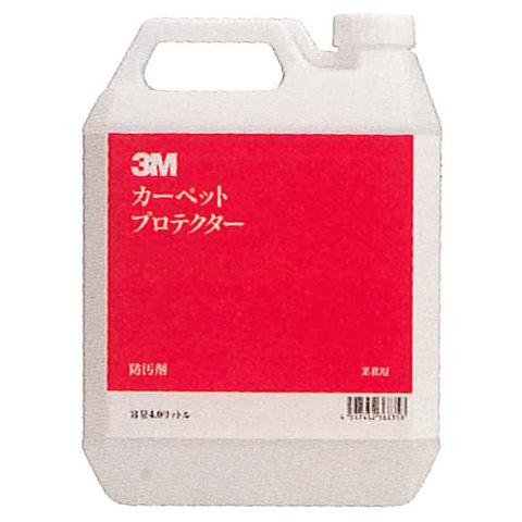 【送料無料】3M カーペットプロテクター (防汚剤)4L
