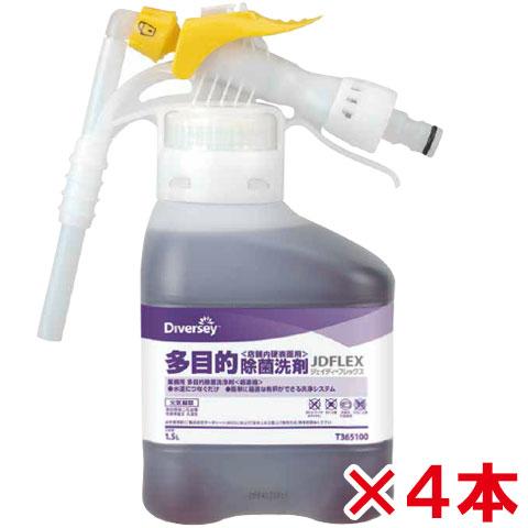 【送料無料】シーバイエス(ディバーシー) JD-FLEX 多目的除菌洗剤 1.5L×4本セット