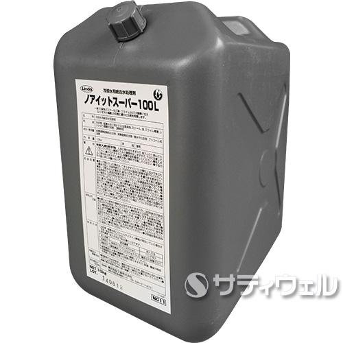 【送料無料】横浜油脂工業 ノアイットスーパー100L 10kg