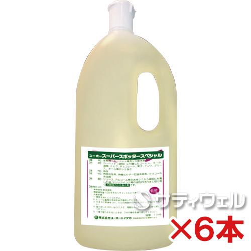 【送料無料】ユーホーニイタカ スーパースポッタースペシャル 1L 6本セット
