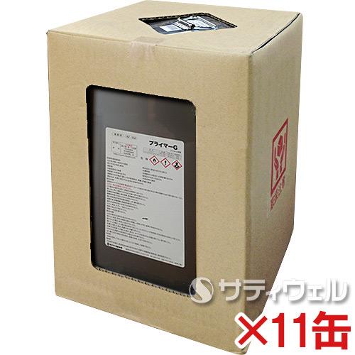 【送料無料】【受注生産品】ミヤキ プライマーG 16L 11缶セット