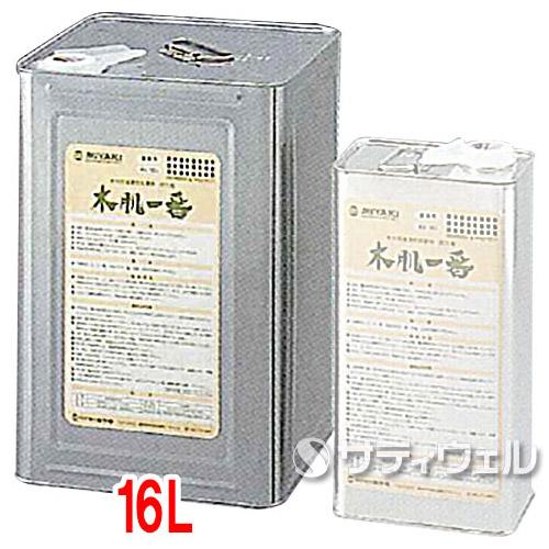 【送料無料】【法人専用】ミヤキ 木肌一番 16L