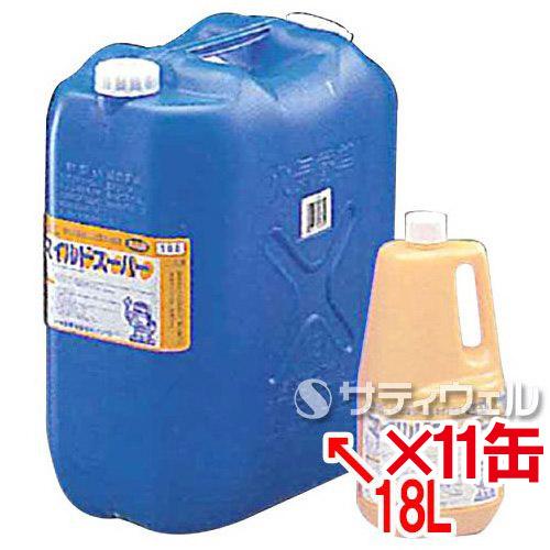 【送料無料】 ミヤキ マイルドスーパー 18L 11缶セット