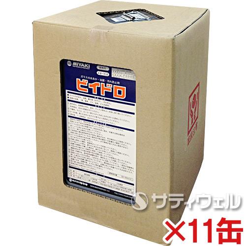 【送料無料】【法人専用】ミヤキ ビイドロ 16L 11缶セット