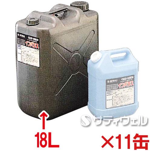 【送料無料】ミヤキ インパラス 18L 11缶セット