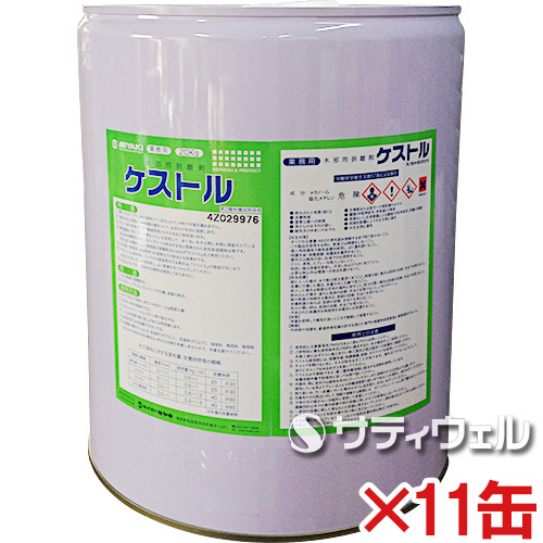 【送料無料】【時間指定不可】ミヤキ ケストル 20kg 11缶セット