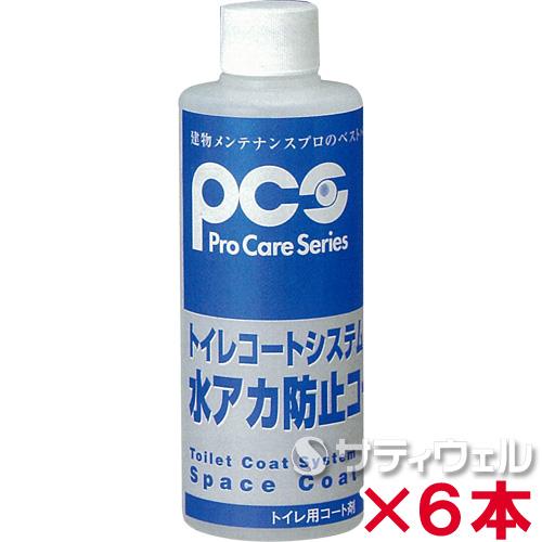 【送料無料】日本ケミカル工業 トイレコートシステム 水アカ防止コート 200mL 6本セット