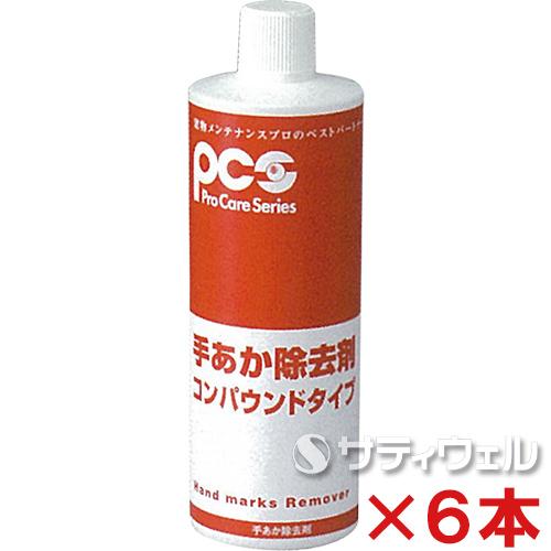 【送料無料】日本ケミカル工業 手あか除去剤 420mL 6本セット