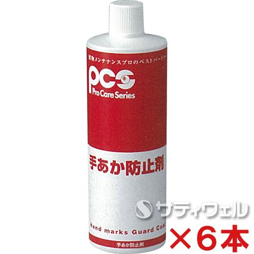 【送料無料】日本ケミカル工業 手あか防止剤 480mL 6本セット