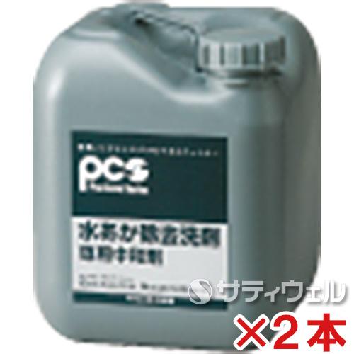 【送料無料】日本ケミカル工業 水あか除去洗剤 中和剤 10kg 2本セット