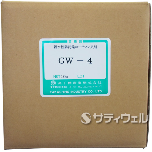 【送料無料】高千穂産業 GW-4 18L