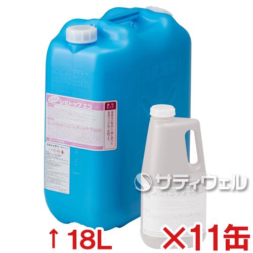 【送料無料】【直送専用品】 ミヤキ シミトップ エコ 18L 11缶セット