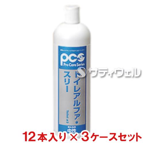 特選セール開催中 在庫処分 対象商品4~5倍 オンラインショップ 2月24日12時迄 日本ケミカル工業 トイレアルファ 800mL 12本入り×3ケースセット スリー