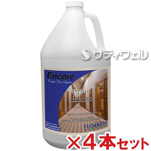 【送料無料】TOSHO(FLO-KEM)プロテックカーペット 3.78L 4本セット