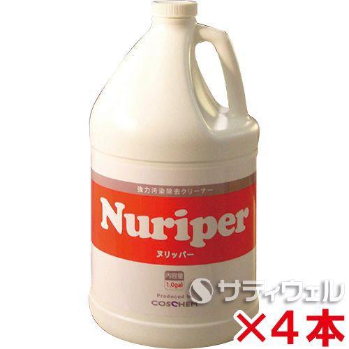 【送料無料】TOSHO(コスケム) ヌリッパー 3.78L 4本セット