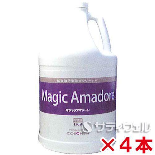 【送料無料】TOSHO(コスケム) マジックアマドーレ 3.78L 4本セット