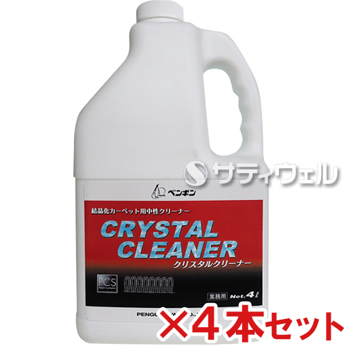【送料無料】ペンギン クリスタルクリーナー 4L 4本セット