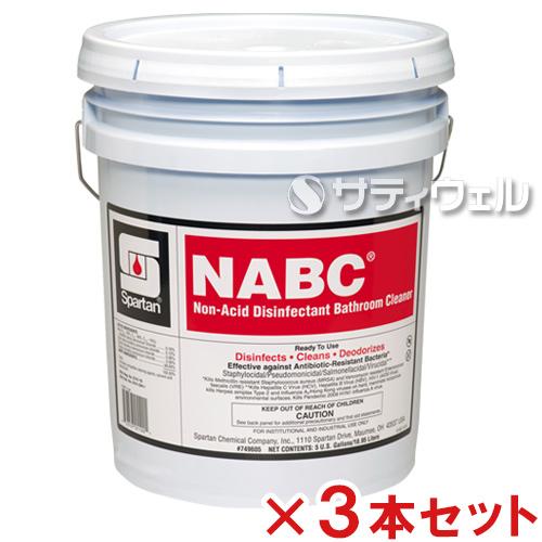 【送料無料】【法人専用】【直送専用品】アムテック(スパルタン) NABC 19L 3本セット