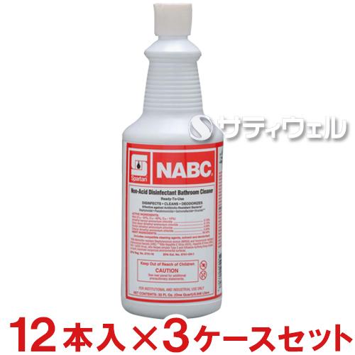 【送料無料】【法人専用】【直送専用品】アムテック(スパルタン) NABC(ナバック) 950mL 12本×3ケースセット