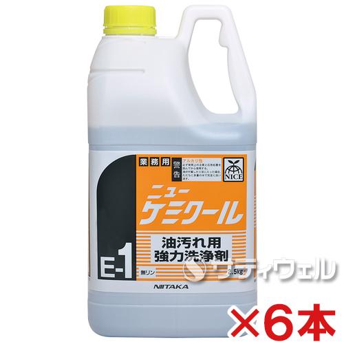 【送料無料】ニイタカ ニューケミクール 2.5kg×6本セット