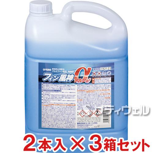 【送料無料】ユーホーニイタカ フィン風神α 5kg 2本×3箱セット