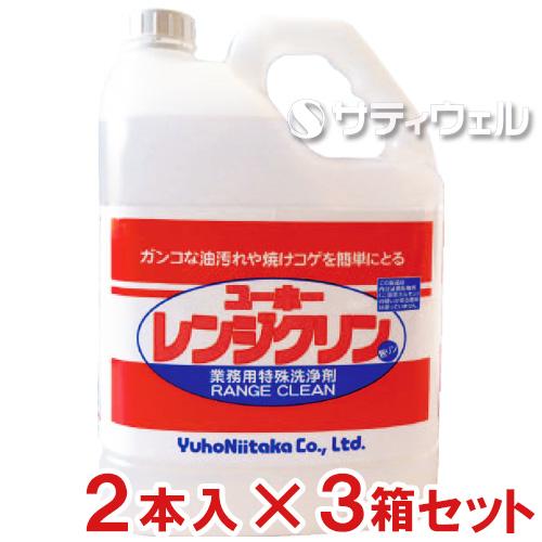 【送料無料】【直送専用品】ユーホーニイタカ レンジクリン 5L 2本×3箱セット