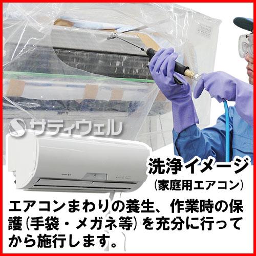【あす楽対応】 シルバーN 10kg プラス 横浜油脂工業