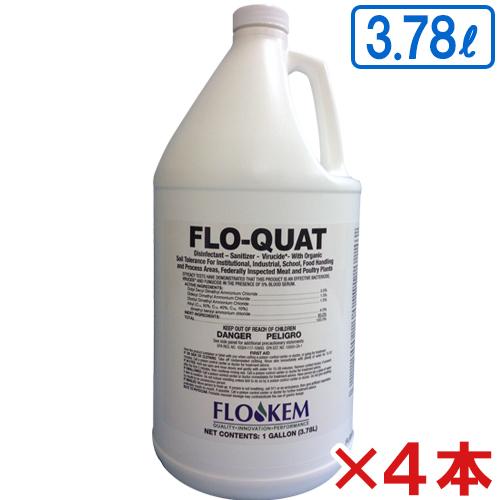 【送料無料】TOSHO(FLO-KEM) フロクワット 3.78L 4本セット