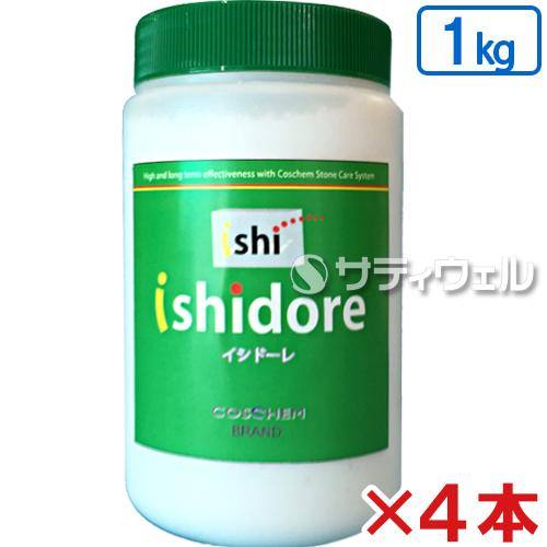 【送料無料】TOSHO(コスケム) イシドーレ 1Kg 4本セット