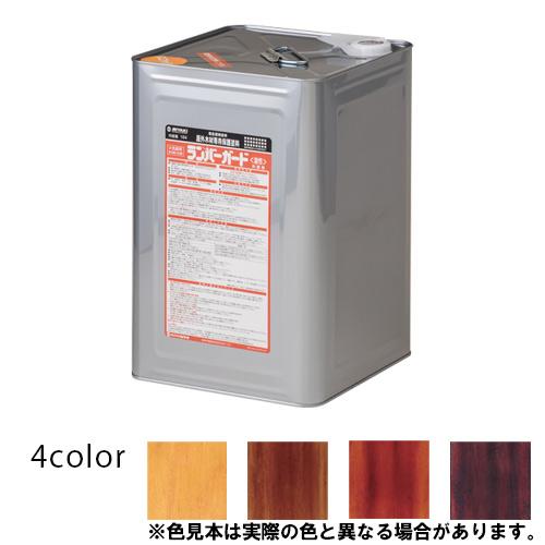 【送料無料】 【全色対応 W2】ミヤキ ランバーガード外部用 18L