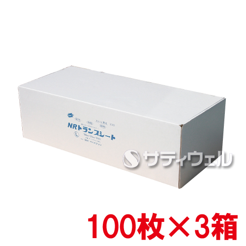 【送料無料】【法人専用】【直送専用品】アプソン NRトランスシート L Art.2522 100枚×3箱セット