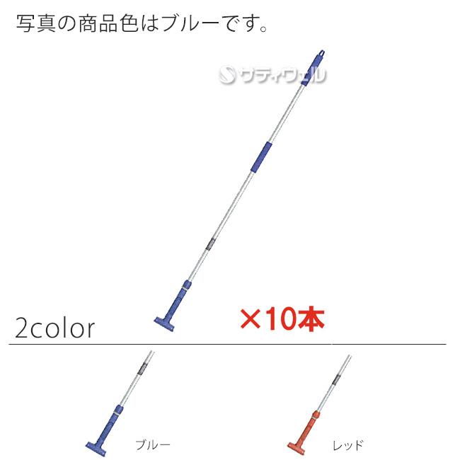 【送料無料】【法人専用】【直送専用品】【全色対応 B3】テラモト FXハンドル アルミ柄S 10本セット