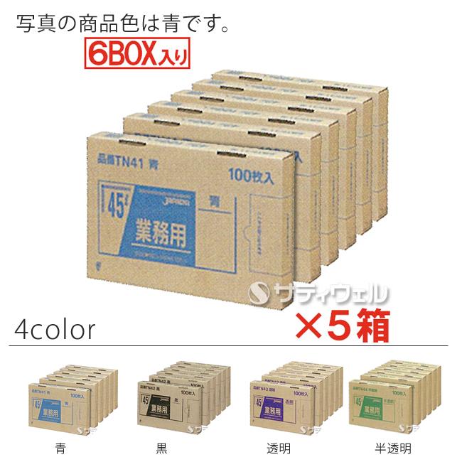 【送料無料】【全色対応 B3】ジャパックス BOXシリーズ 45L 厚み0.025mm 6BOX(600枚入)×5箱セット