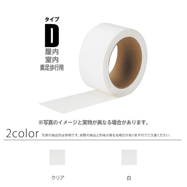 【送料無料】【受注生産品】【全色対応 C1】3M セーフティ・ウォーク すべり止めテープ タイプD 305mm×18m