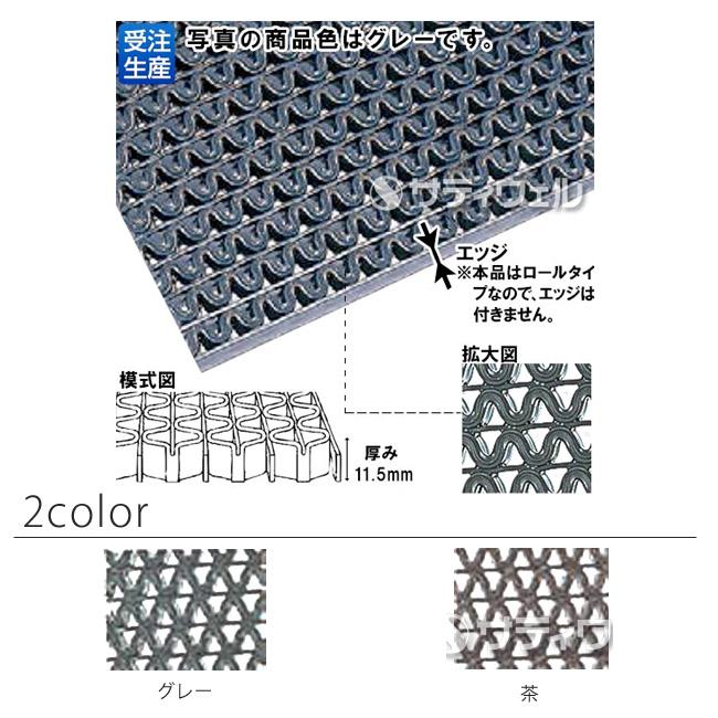 【送料無料】【受注生産品】【全色対応 B4】3M エントラップ マット エキストラ 900mm×3m
