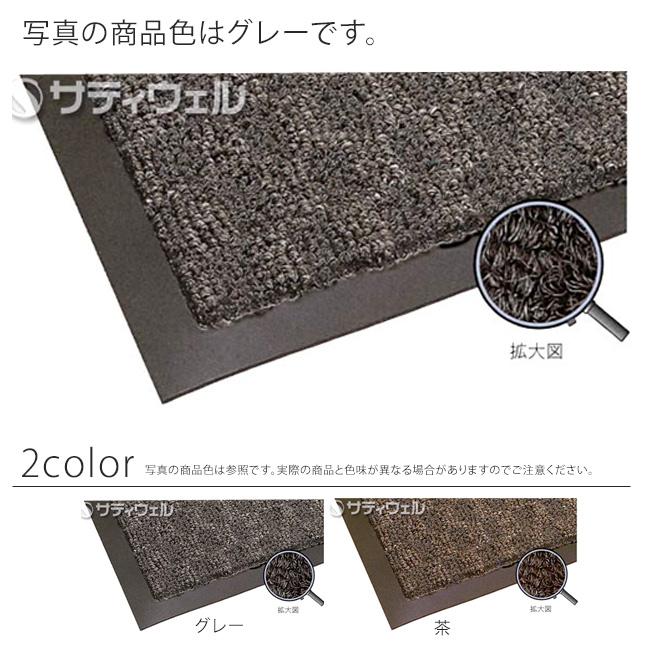【送料無料】【全色対応 B4】3M エンハンスマット #500 900×1,500mm