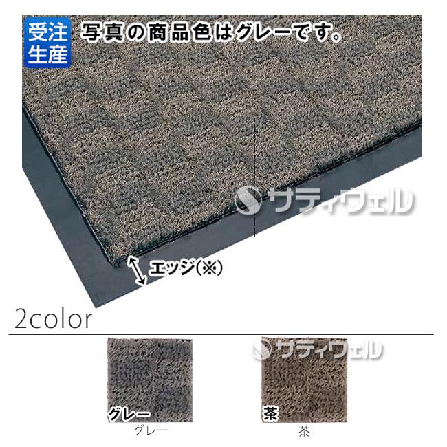 【送料無料】【受注生産品】【全色対応 G2】3M エンハンス マット 3000 900×750mm