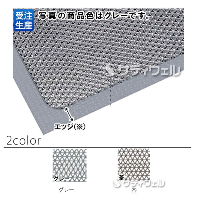 【送料無料】【受注生産品】【全色対応 B4】3M エントラップ マット スタンダード・アンバック 900×6m