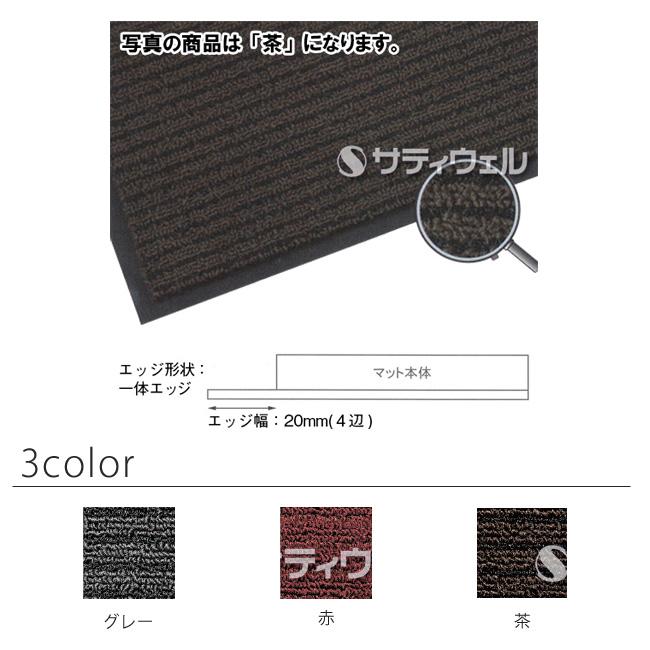 【送料無料】【全色対応 G2】3M ノーマッド カーペットマット4000 1,200×1,800mm