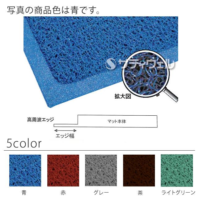 【送料無料】【受注生産品】【全色対応 B3】3M ノーマッドマット スタンダード・クッション 900×1,800mm