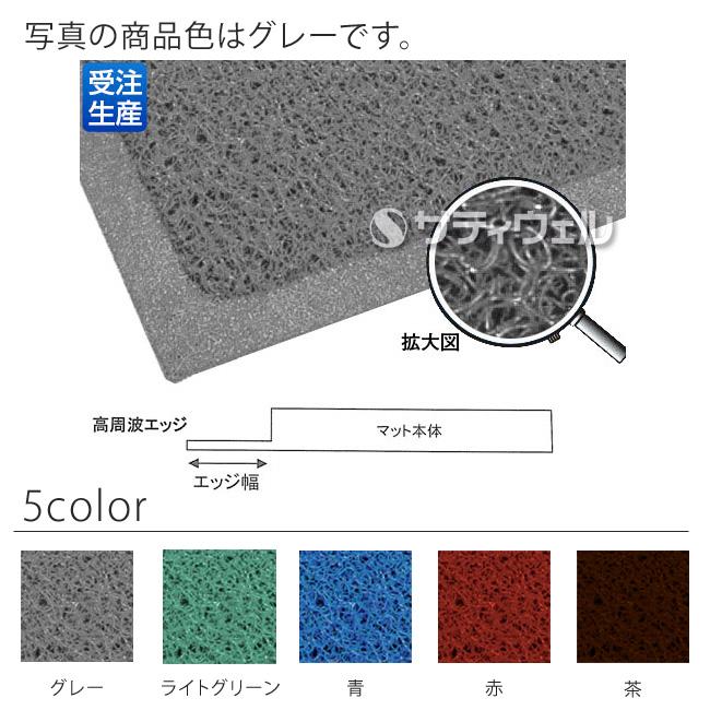 【送料無料】【受注生産品】【全色対応 G2】3M ノーマッドマット スタンダード・クッション 1,200×1,800mm