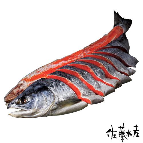 数量限定 稀少価値の高い紅鮭を伝統製法で 熟成紅鮭 約1.8kg 日本限定 中塩 切身タイプ 中古
